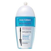 Bourjois 328211 Средство для снятия водостойкого макияжа с глаз Demaquillant Yeux Express жен.