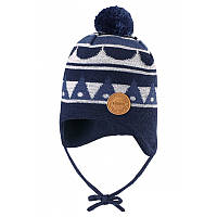 Демисезонная шапка-бини для мальчика Reima 518465-6981. Размеры 46-52.