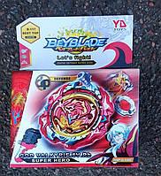 Бейблейд Возрождающийся Феникс B-117 Beyblade  Revive Phoenix YD toys бей c пускателем 3й сезон Хит !!!