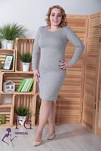 Осеннее платье больших размеров средней длины по фигуре ангора софт  пудровый, фото 3