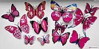 Объемные 3D бабочки на стену (обои) для декора (розовые) Код:269996674