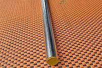 Шпилька резьбовая М45 DIN 975 оцинкованная, фото 1