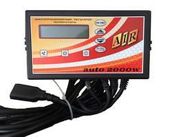 Регулятор температуры усиленный MPT AIR AUTO U