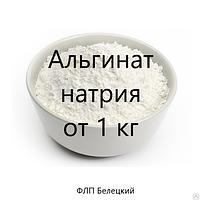 Альгинат Натрия Е401