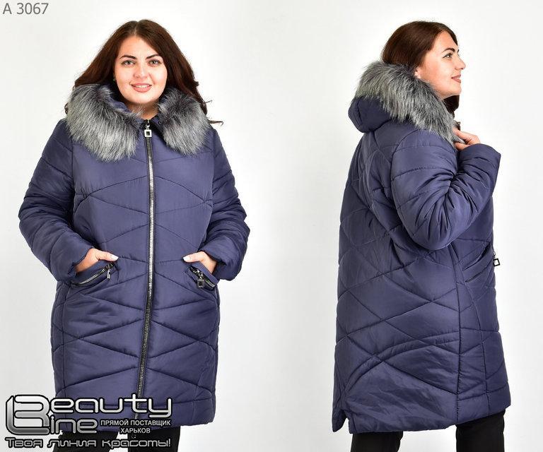 Зимняя длинная женская куртка-пальто на силиконе Размеры 48.50.52.54.56.58