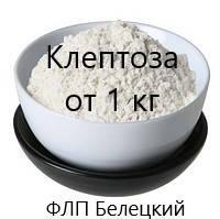 КЛЕПТОЗА (Бета-Циклодекстрин, Е 459)