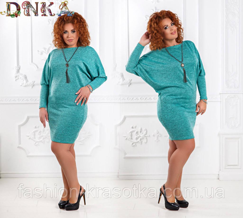 Модное женское ангоровое платье в размерах 46-56