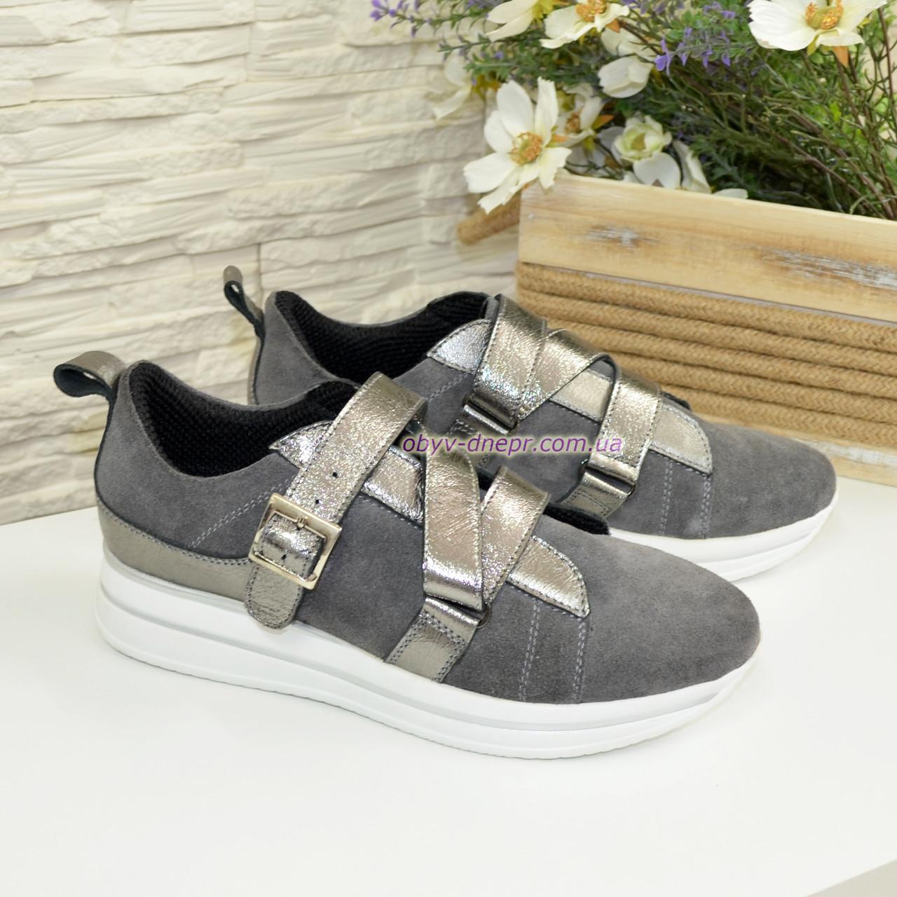 Женские стильные кроссовки, натуральная замша серого цвета и кожа цвет платина
