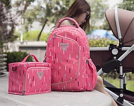 Рюкзак для мам в комплекте с термосумкой Sunveno 2-in-1 Pink NB22148.PNK розовый 29 л