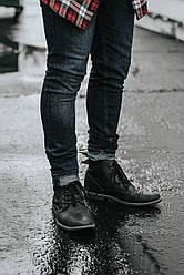 Мужские зауженные джинсы оптом
