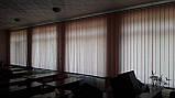 Вертикальные жалюзи 127мм, фото 5