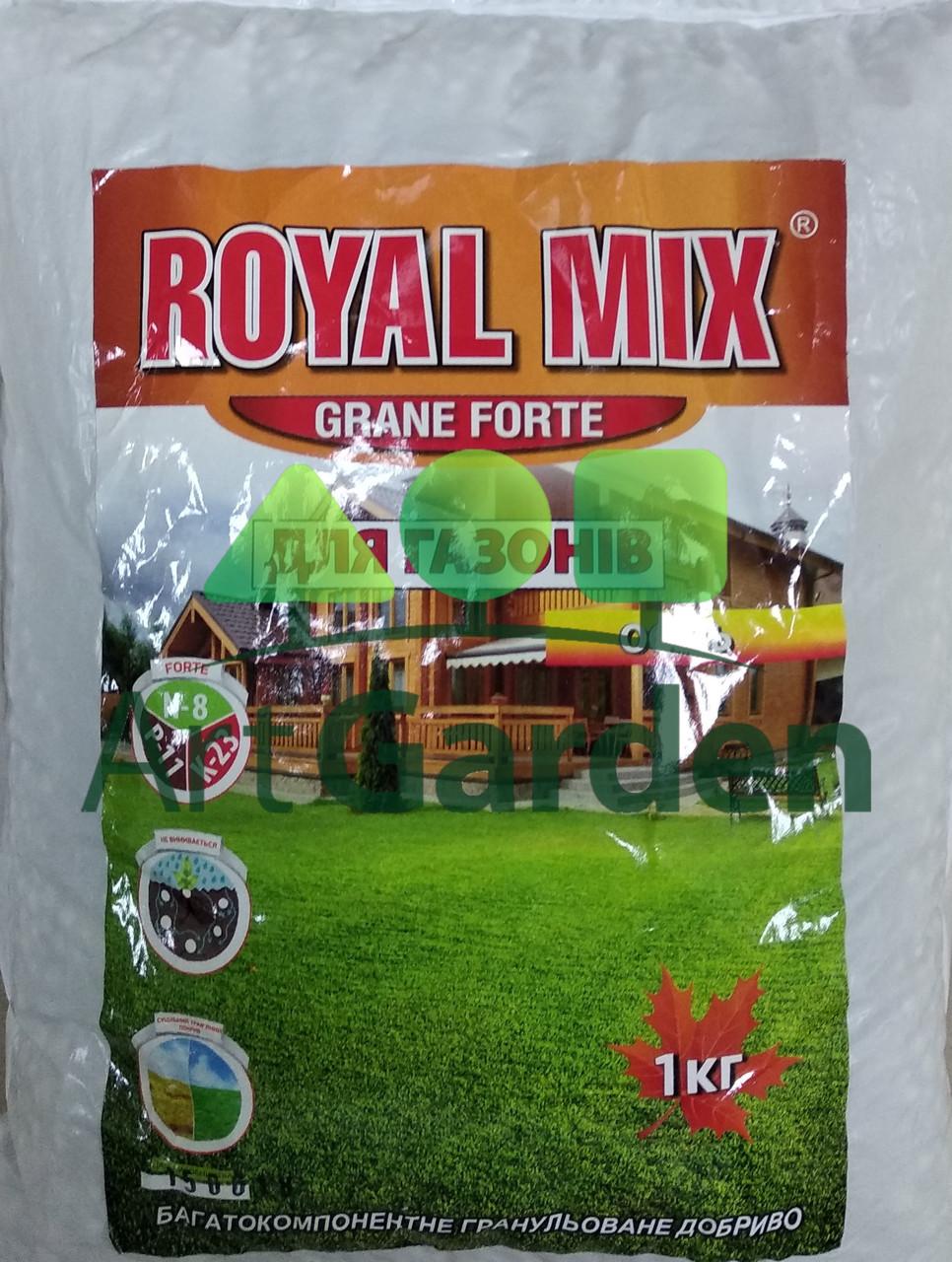 ROYAL MIX GRANE FORTE осеннее для газона 1кг