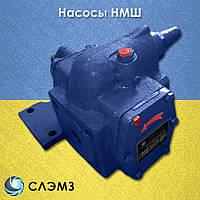 Насосы НМШ 2-40 - цена Слобожанского завода. НМШ 2-40-1,6/16