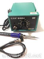 Паяльная станция CXG-936E - 60W с керамическим нагревателем; аналоговая; 120х93х170мм; 1.3кг
