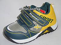 Детские спортивные демисезонные ботинки для мальчика тм Promax (промакс) Турция, размер 22.
