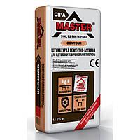 Штукатурка цементно-известковая для подготовки и выравнивания поверхности «Master-Contour»