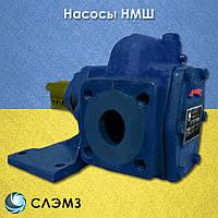 Насосы НМШ 5-25 - цена Слобожанского завода. НМШ 5-25-2,5/6