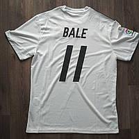 Детская футбольная форма Реал Мадрид белая  Bale (Бейл) сезон 2018-2019
