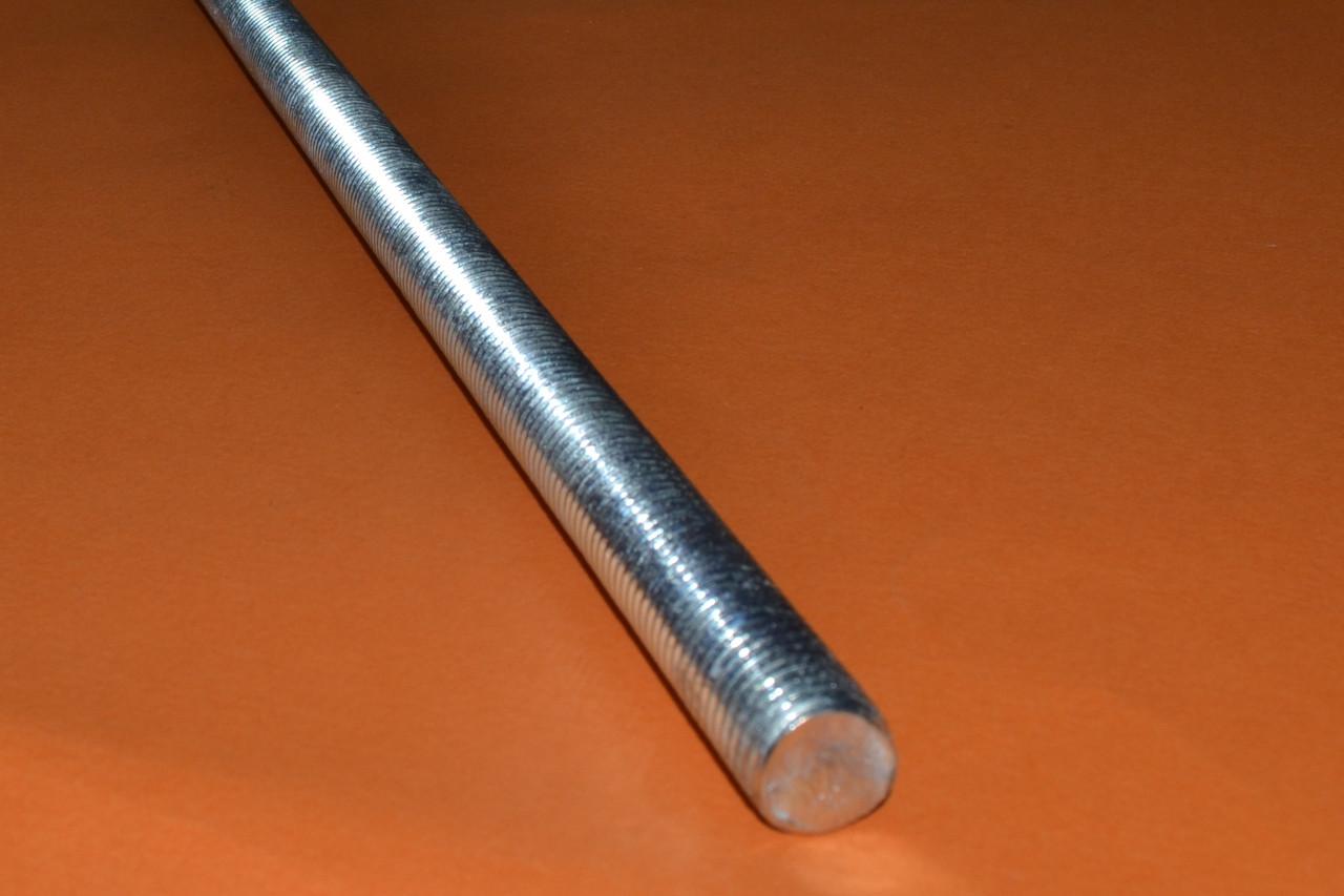 Шпилька резьбовая М48 DIN 975 оцинкованная