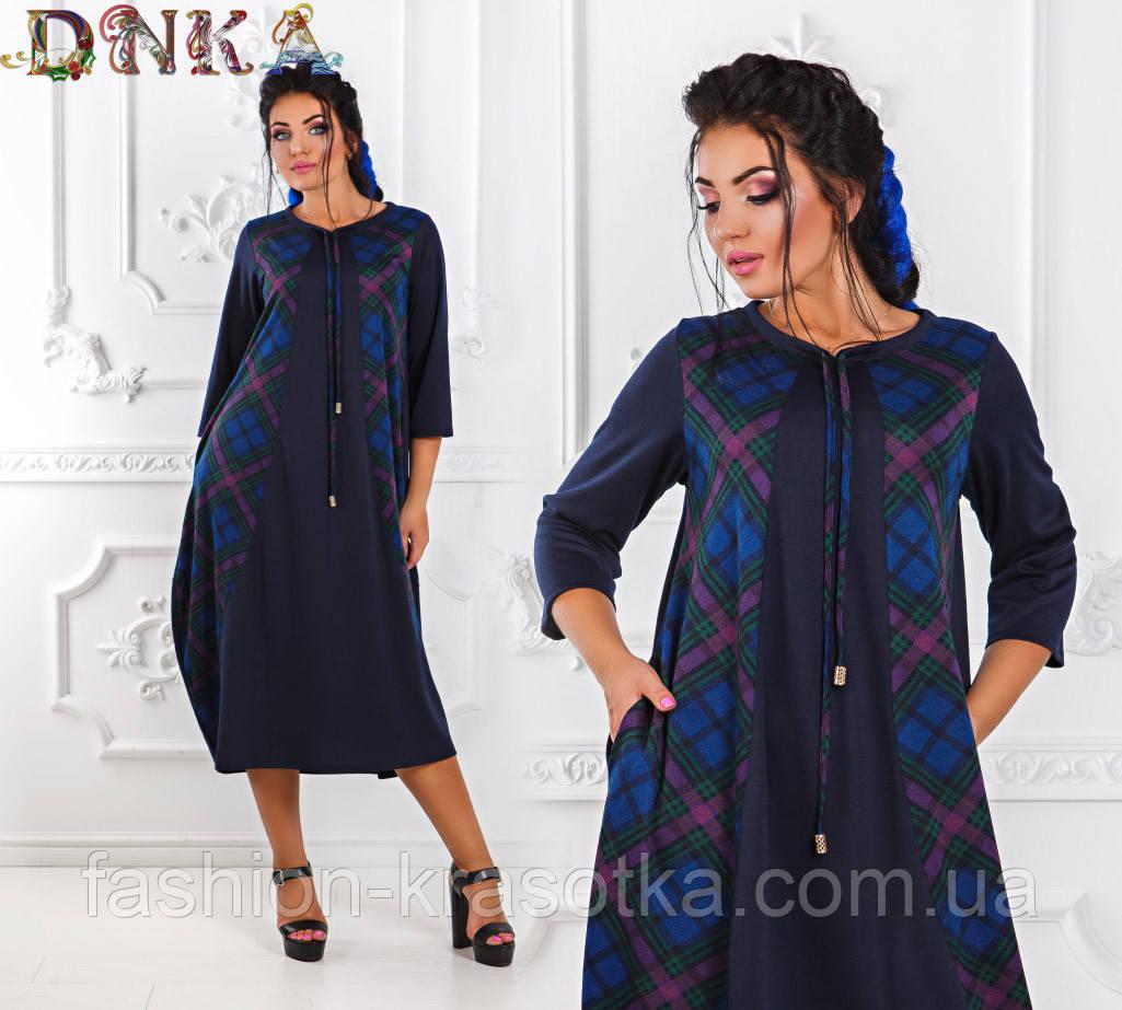 Шикарное модное  женское платье в размерах 50-56