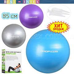 Мяч для фитнесса MS 1578 (85 см) PROFI Anti-Burst Systems