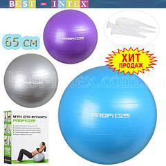 М'яч для фітнесу MS 1576 (65 см) PROFI Anti-Burst Systems