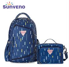 Рюкзак для мам в комплекте с термосумкой Sunveno 2-in-1 Navy Blue NB22148.NBL синий 29 л