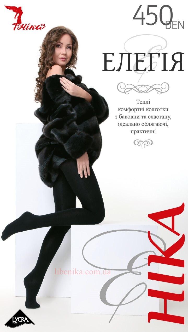 """Колготки """"Элегия"""" 450 ден - тёплые колготки из хлопка чёрного цвета, р.2,3,4,5"""