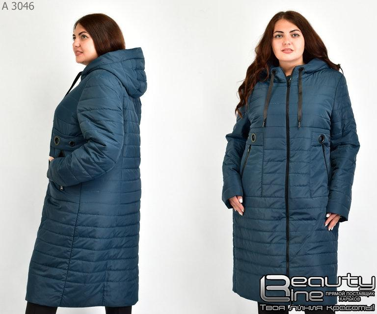Длинная женская куртка-пальто на синтепоне Размеры 48.50.52.54.56.58