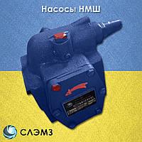 Насосы НМШ 8-25 - цена Слобожанского завода. НМШ 8-25-6,3/2,5