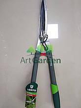 Ножницы для живой изгороди Verto 15G313