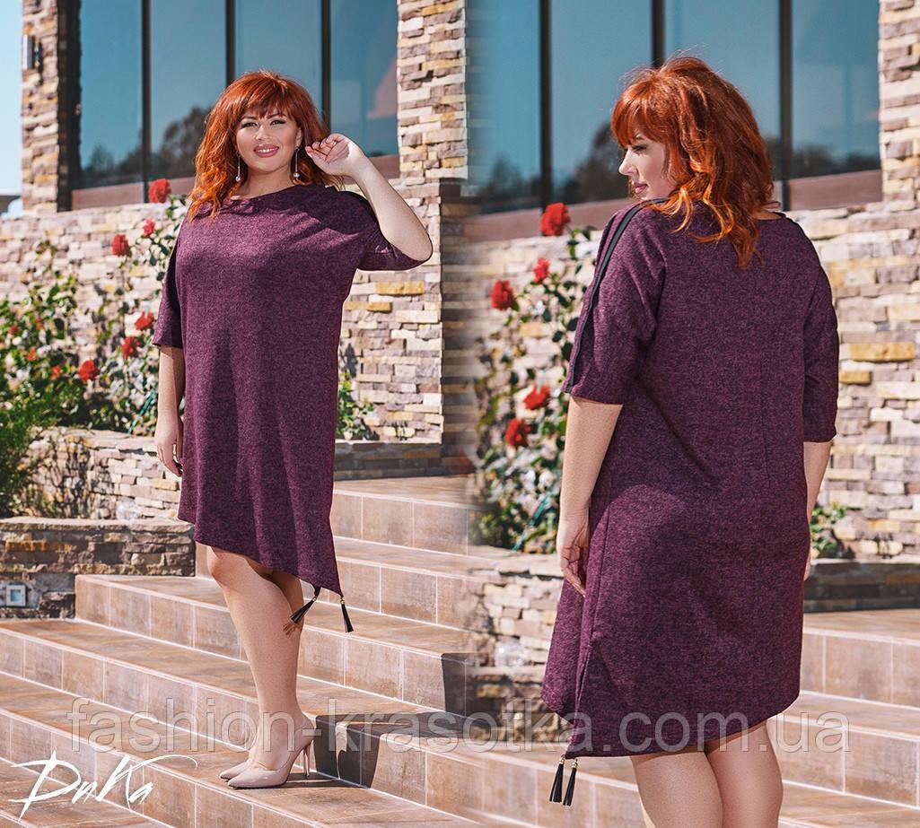 Красивое платье с ангоры в размерах 46-56