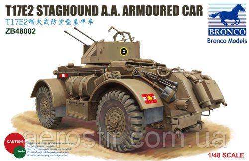 T17E2 Staghound A.A. Armoured Car 1/48  Bronco ZB48002