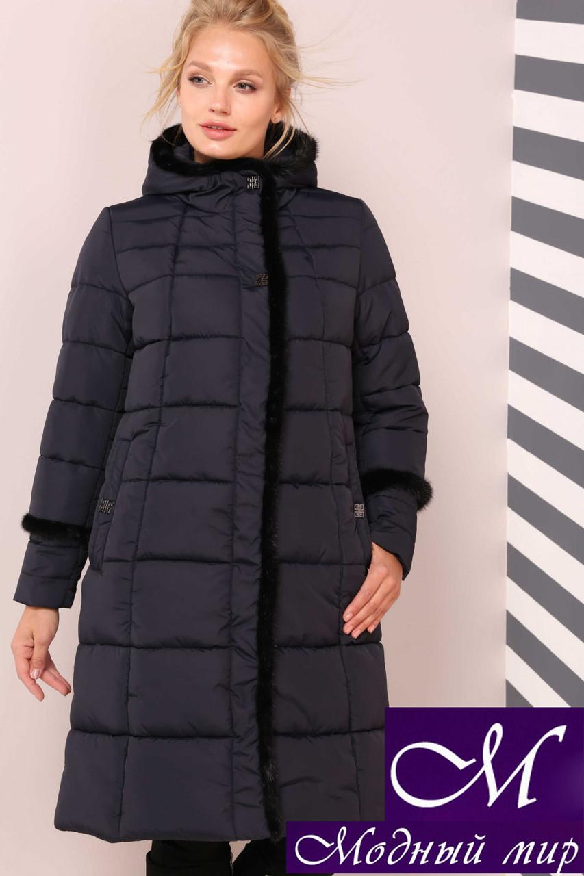Женская зимняя куртка больших размеров (р. 50-64) арт. Анеля