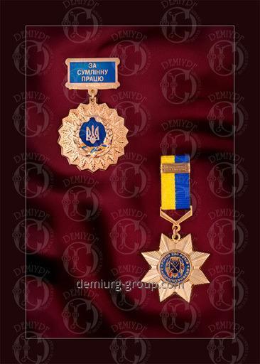 "Ведомственная награда ""За сумлінну працю"" и нагрудный знак ""230 років Дніпропетровську"""