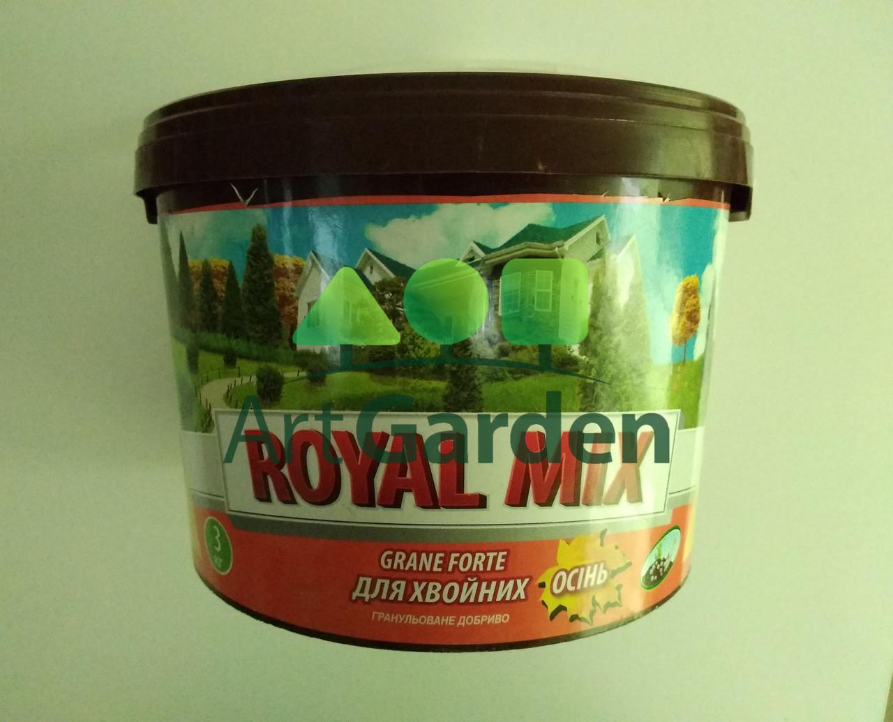 ROYAL MIX GRANE FORTE для хвойних рослин осіннє 3кг