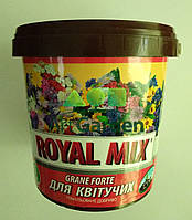 ROYAL MIX GRANE FORTE для цветущих 1 кг
