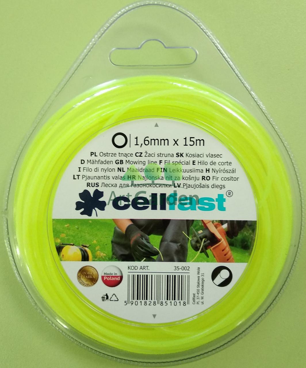 Леска для триммера Cell Fast  1.6 mm