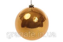 Елочный шар 15 см, цвет - золото(охра)