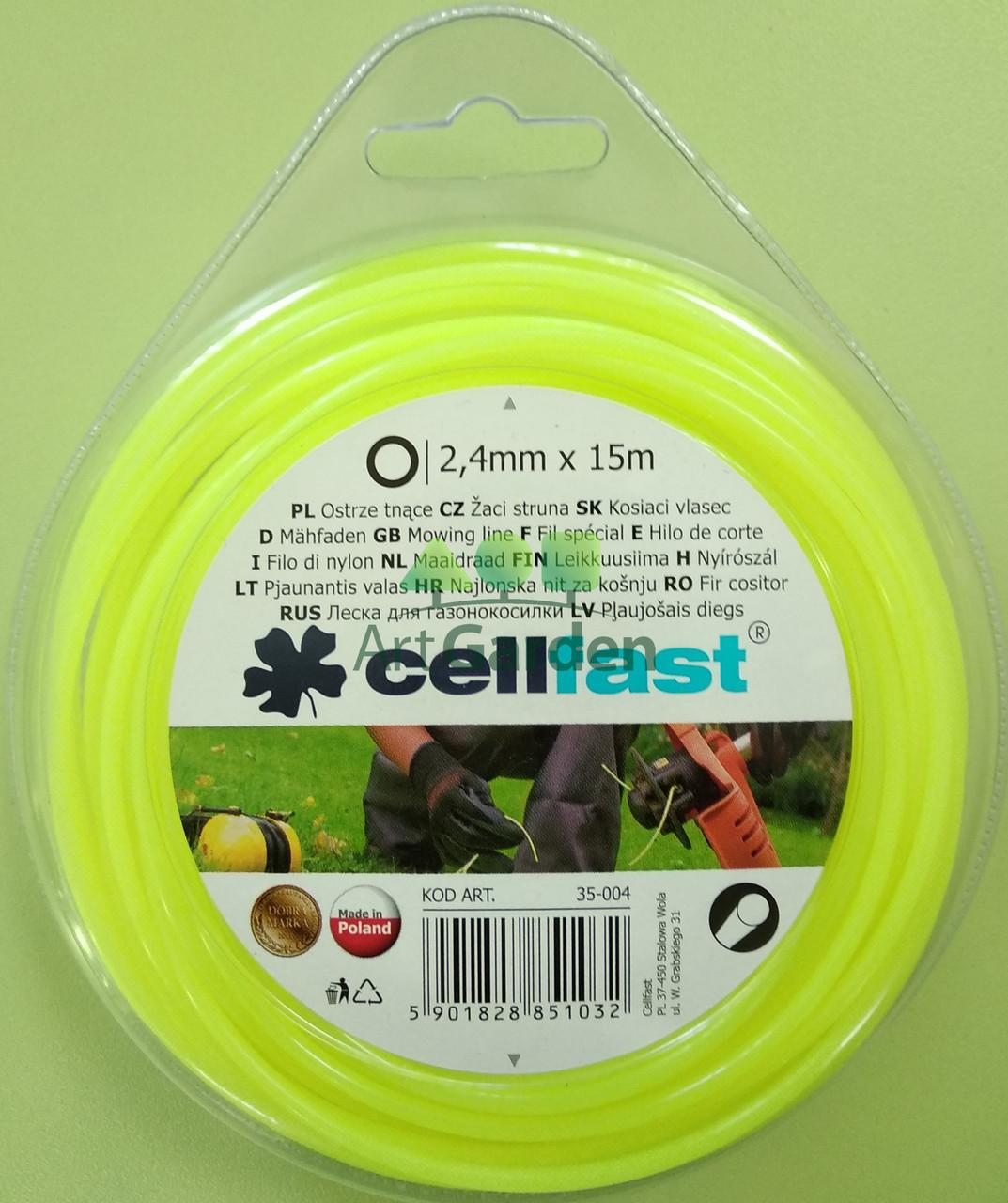 Леска для триммера Cell Fast 2.4 mm
