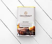 Какао масло Mycryo в форме микропорошка 600г. Barry Callebaut,  Бельгия