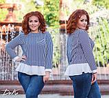 Модная женская блузка  в размерах 42-56, фото 2