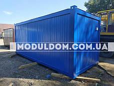 Блокмодуль (6 х 2.4 м.) контейнерного типа, на основе цельно-сварного металлокаркаса., фото 2