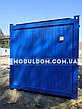 Блок модуль (6 х 2.4 м.) контейнерного типа, на основе цельно-сварного металлокаркаса., фото 3