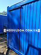 Блок модуль (6 х 2.4 м.) контейнерного типа, на основе цельно-сварного металлокаркаса., фото 4