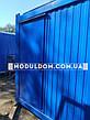 Блокмодуль (6 х 2.4 м.) контейнерного типа, на основе цельно-сварного металлокаркаса., фото 4