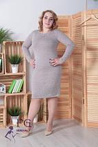 Модное платье батал демисезонное приталенное миди с пуговицами темно синее, фото 3