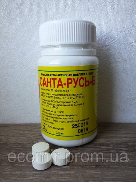 """""""Санта-Русь-Б""""- пробиотик для детей и взрослых, 90 таблеток"""