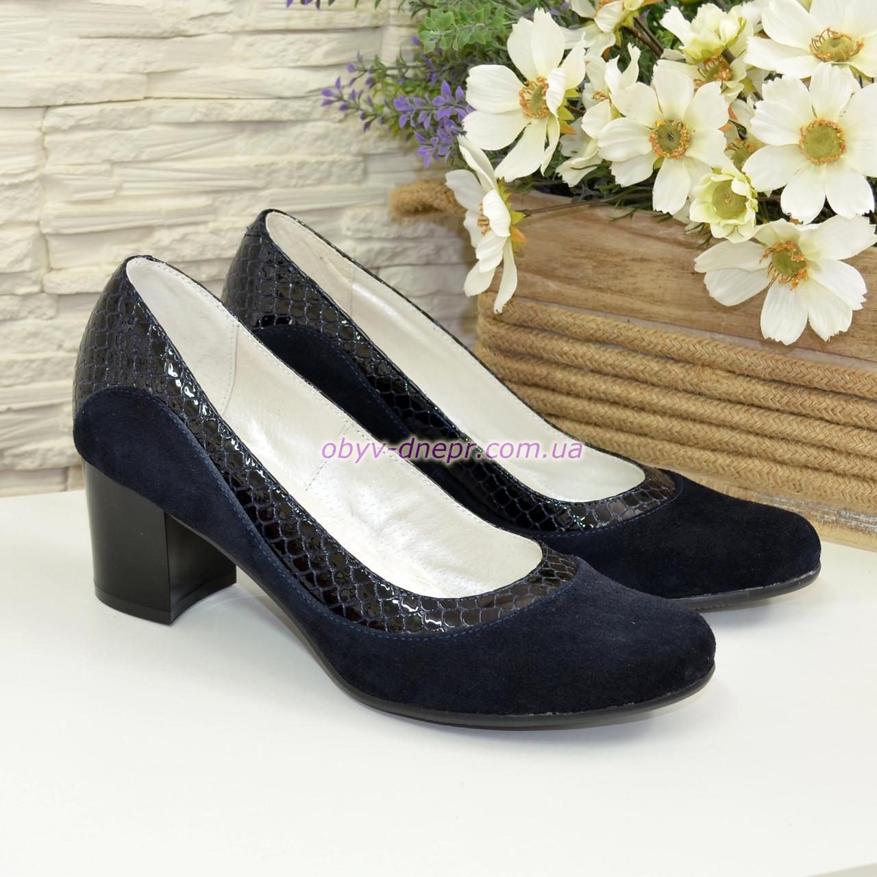 Женские классические синие туфли на невысоком устойчивом каблуке, натуральные замша и кожа питон