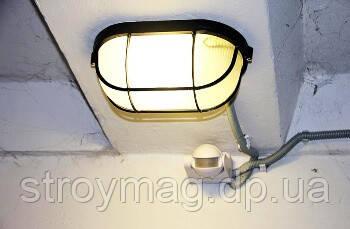 «Умные» светильники с датчиками движения для ОСМД и ЖКХ